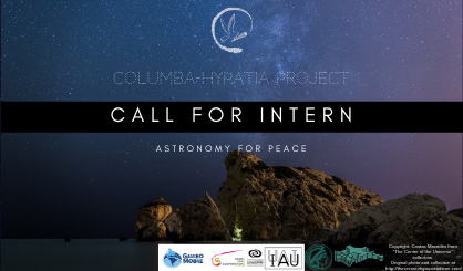 Paid Internship Opportunity for the 'Columba-Hypatia: Astronomy for Peace Project'
