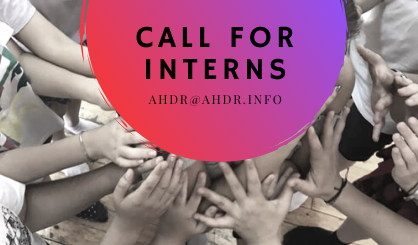 Call for Interns 2020